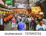 Small photo of BEIJING, CHINA - MAY 13, 2016: Donghuamen Night food market near Wangfujing street. Wangfujing is a 700-year-old street