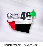 united arab emirates national... | Shutterstock .eps vector #737098201