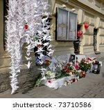 saint petersburg  russia  ... | Shutterstock . vector #73710586