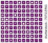 100 birthday icons set in... | Shutterstock .eps vector #737115961
