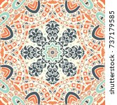 Vector Abstract Ethnic Seamles...