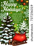 winter holidays greeting card.... | Shutterstock .eps vector #737256319