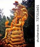 lord vishnu  narayana  hindu god | Shutterstock . vector #737313601
