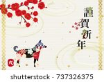 japanese new year's card in... | Shutterstock .eps vector #737326375