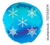 set of vector snowflakes on... | Shutterstock .eps vector #737353579