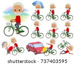 set of various poses of red... | Shutterstock .eps vector #737403595