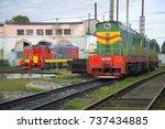 sharya  russia   september 04 ... | Shutterstock . vector #737434885