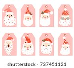 cut vector gift tags in pink...   Shutterstock .eps vector #737451121