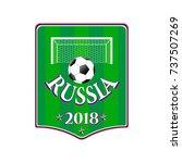 football championship . vector... | Shutterstock .eps vector #737507269