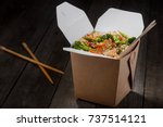 rice with vegetables and... | Shutterstock . vector #737514121