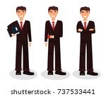 group of business men standing  ... | Shutterstock .eps vector #737533441
