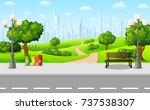 green city park with bench and... | Shutterstock . vector #737538307