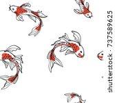 seamless oriental pattern with... | Shutterstock . vector #737589625