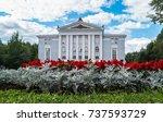 perm  russia   august 17  2017  ... | Shutterstock . vector #737593729