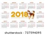 vector calendar for 2018 on... | Shutterstock .eps vector #737594095