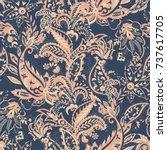 paisley vector seamless pattern.... | Shutterstock .eps vector #737617705