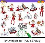 cartoon vector illustration of... | Shutterstock .eps vector #737637031