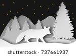 vector illustration of fox in... | Shutterstock .eps vector #737661937