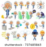 set of various poses of navy... | Shutterstock .eps vector #737685865