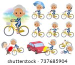 set of various poses of navy... | Shutterstock .eps vector #737685904