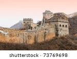 great wall of china | Shutterstock . vector #73769698