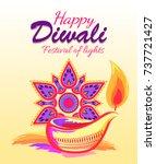 happy diwali festival of lights ... | Shutterstock .eps vector #737721427