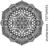 mandala pattern black and white ... | Shutterstock .eps vector #737769451