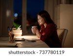education  technology ... | Shutterstock . vector #737780119