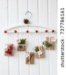 christmas  advent calendar  gift   Shutterstock . vector #737786161