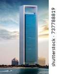 abu dhabi adnoc building 2...   Shutterstock . vector #737788819