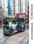 hong kong   october 02 ... | Shutterstock . vector #737803534