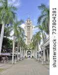 Small photo of Aloha Tower in Honolulu, Hawaii, United States