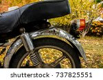 repair of motorcycle and spare... | Shutterstock . vector #737825551