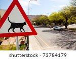 triangular road warning sign... | Shutterstock . vector #73784179