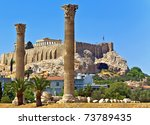 Temple Of The Olympian Zeus An...