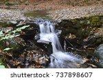 ''ninglinspo stream'' flows... | Shutterstock . vector #737898607