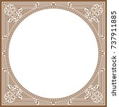 square frame with circle shape | Shutterstock .eps vector #737911885