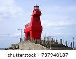 korea jeju island light house | Shutterstock . vector #737940187