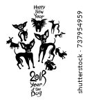hand drawn dogs 2018. new year... | Shutterstock .eps vector #737954959