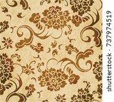 retro brown watercolor texture...   Shutterstock .eps vector #737974519