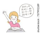 hand draw vector character... | Shutterstock .eps vector #737992189