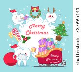 tooth with merry christmas on... | Shutterstock . vector #737995141