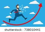 businessman character cartoon... | Shutterstock .eps vector #738010441