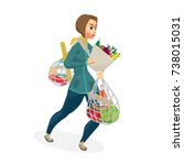 young woman carries a full bag... | Shutterstock .eps vector #738015031