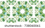 seamless abstract floral... | Shutterstock .eps vector #738060061