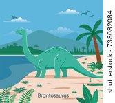 brontosaurus. prehistoric animal | Shutterstock .eps vector #738082084