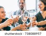 friends are sitting around a... | Shutterstock . vector #738088957