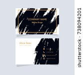 black and gold business card | Shutterstock . vector #738094201