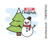 merry christmas event with... | Shutterstock .eps vector #738098761