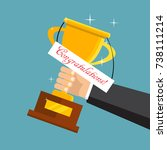 championship and leadership... | Shutterstock .eps vector #738111214